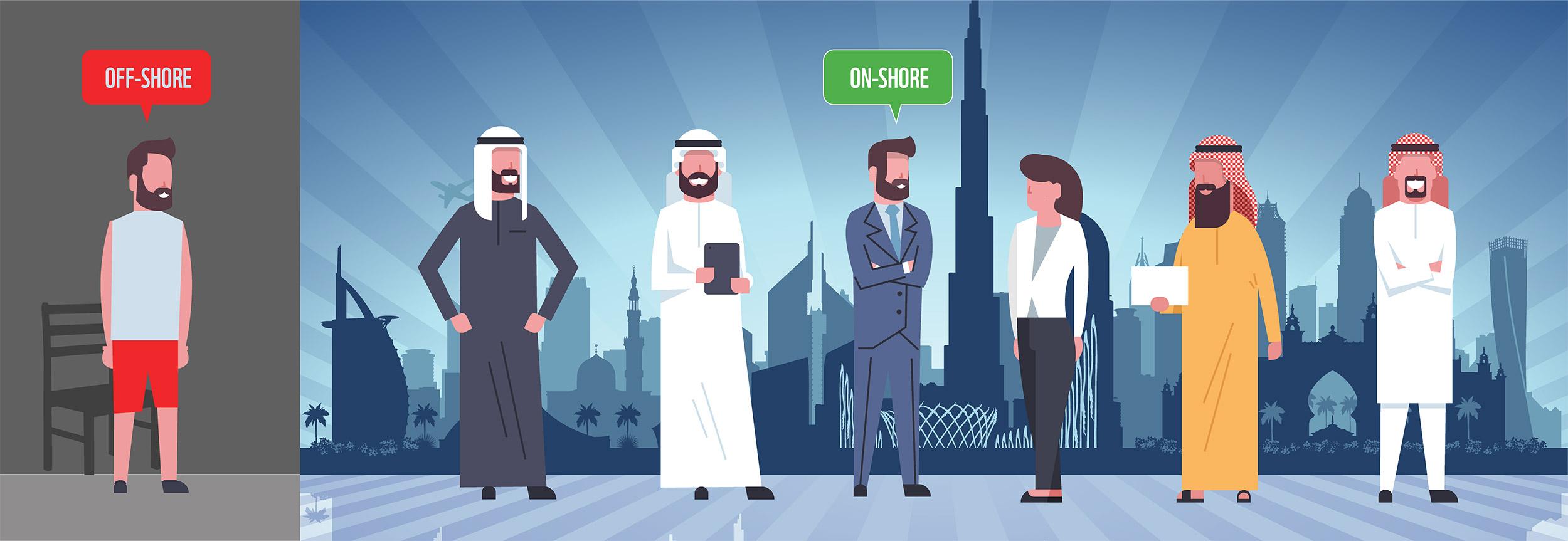Onshore vs Offshore UAE
