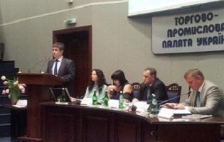 Весенний семинар юристов торгово-промышленных палат Украины