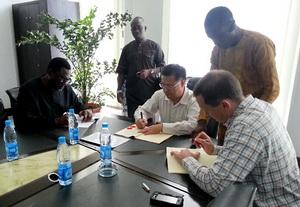 Подписание Инвестиционного соглашения по строительству предприятия в Нигерии