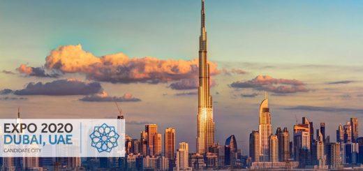 Экспо-2020 будет проходить в Дубае