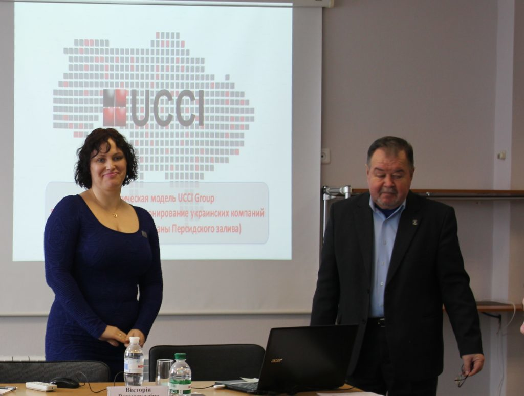 UCCI Group в Полтавской ТПП